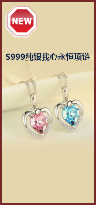 韩版女手链