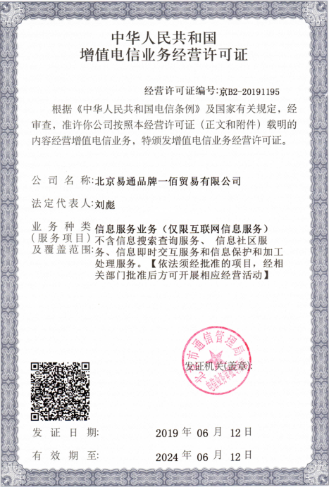 QQ截图20191116150355.png
