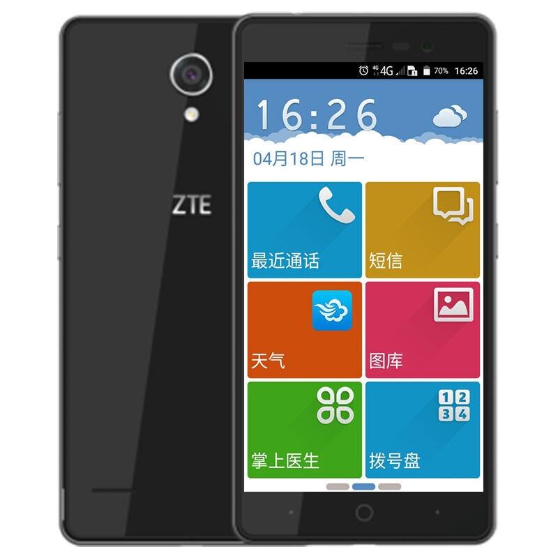 【手机数码】ZTE/中兴BA603全网通4G手机 5.0英寸双卡双待四核1...