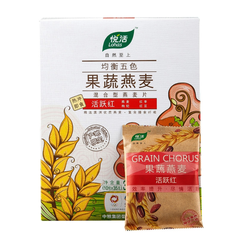 【中粮集团出品】悦活果蔬燕麦片(活跃红350g 两盒) 美食年货营养食品