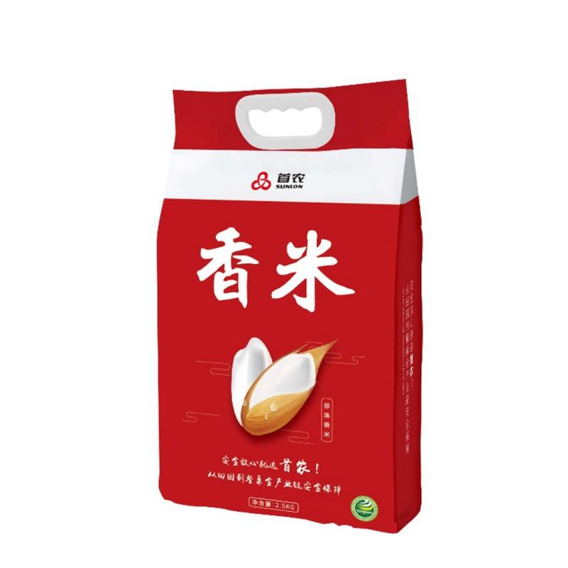 【米面粮油 首农集团】珍珠香米(真空包装)2500g/盒 浓郁米香口感润滑