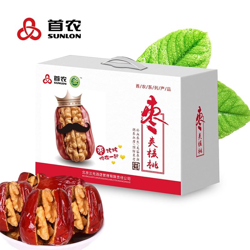 【首农集团出品】B款五星枣夹核桃500g*3袋礼盒 坚果美食零食