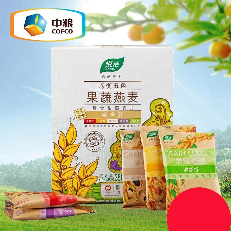 【中粮集团出品】果蔬燕麦片(组合装350g 两盒装)  美食年货营养食品