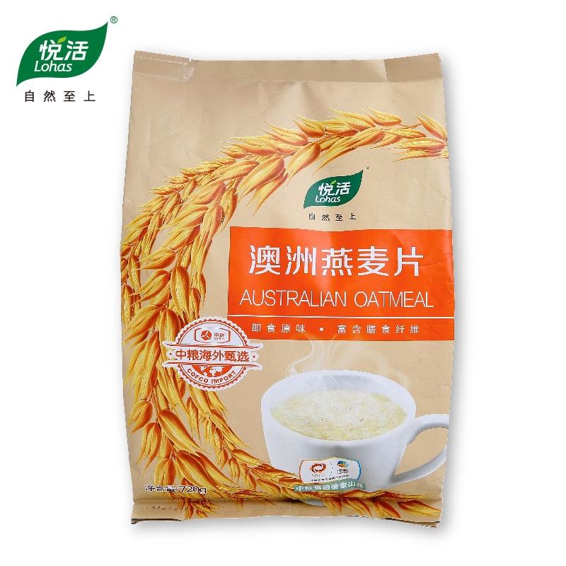【中粮集团出品】悦活澳洲原味燕麦720g 美食年货营养食品