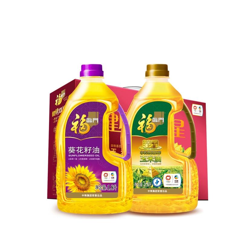 【米面粮油 福临门】食用油礼盒 葵籽玉米油组合1.8L*2瓶
