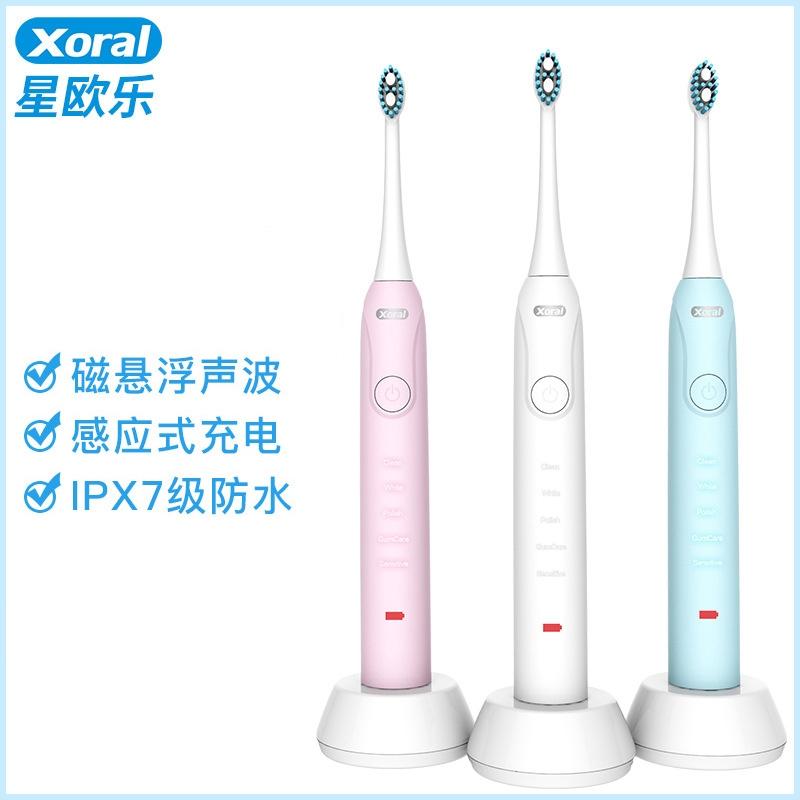 【美妆个护】Xoral星欧乐GC-800声波震动成人学生电动牙刷