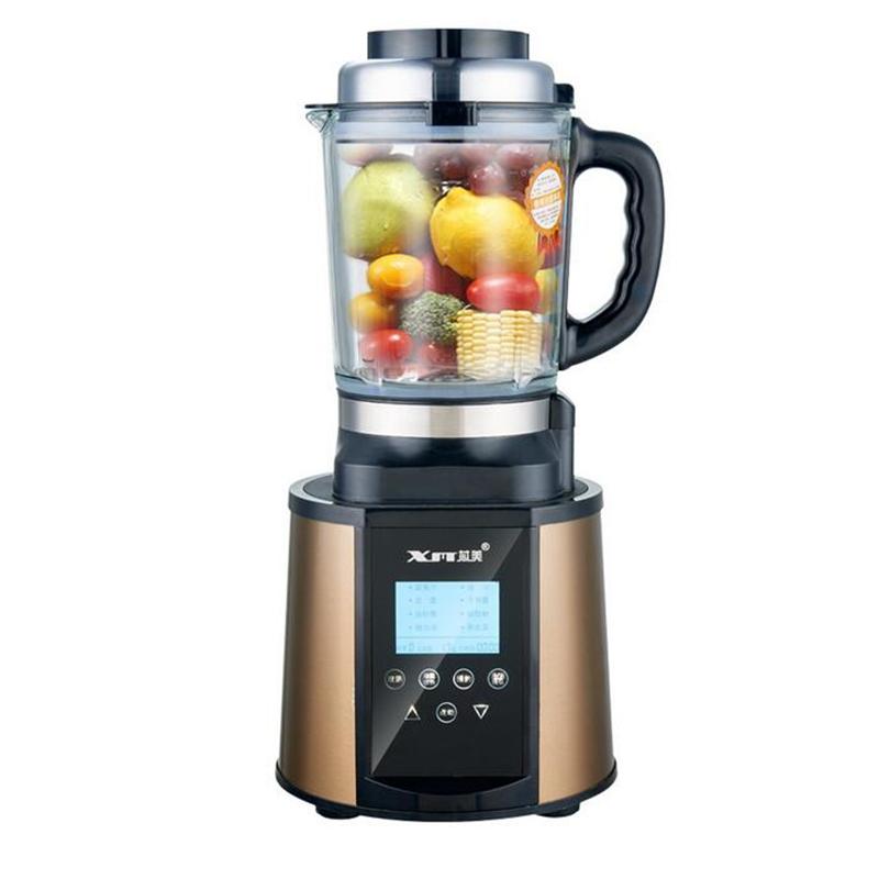 【厨卫电器】德国芯美养生料理机榨汁机 全自动多功能辅食机
