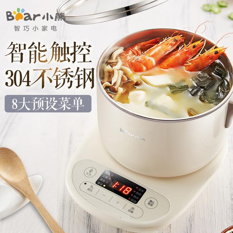【厨卫电器】Bear/小熊DRG-C12U1智能电热锅