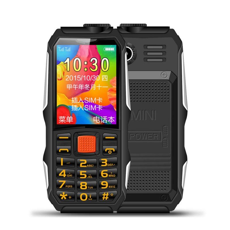 【手机通讯】军工三防手机H700 老人手机