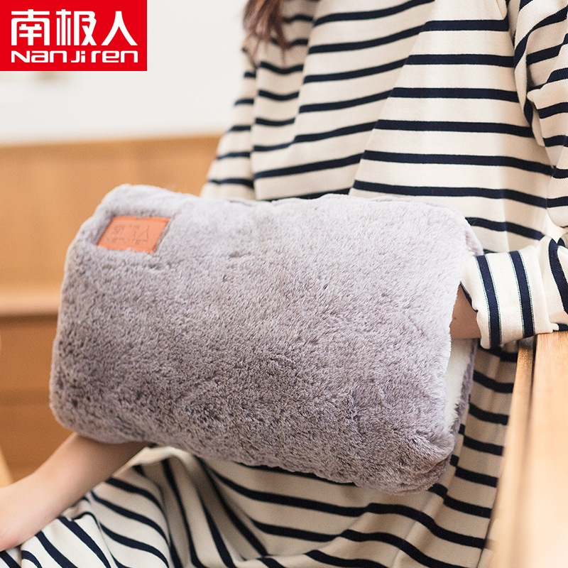 【生活电器】南极人 毛绒外套防爆电暖水袋