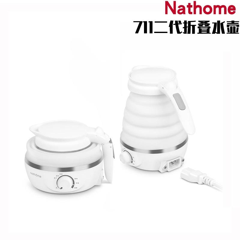 【生活电器】nathome/北欧欧慕电热水壶 折叠热水壶...