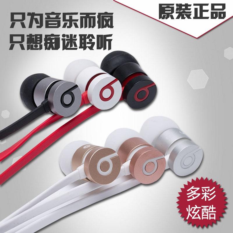 Beats urBeats™ In Ear Headphone入耳式耳机