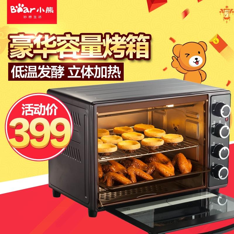 【厨卫电器】小熊电烤箱上下独立控温38L家用多功能烘焙DKX-A38...