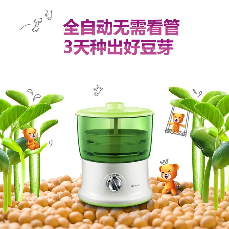 【厨卫电器】Bear/小熊DYJ-S6365小熊豆芽机家用全自动正品生豆...