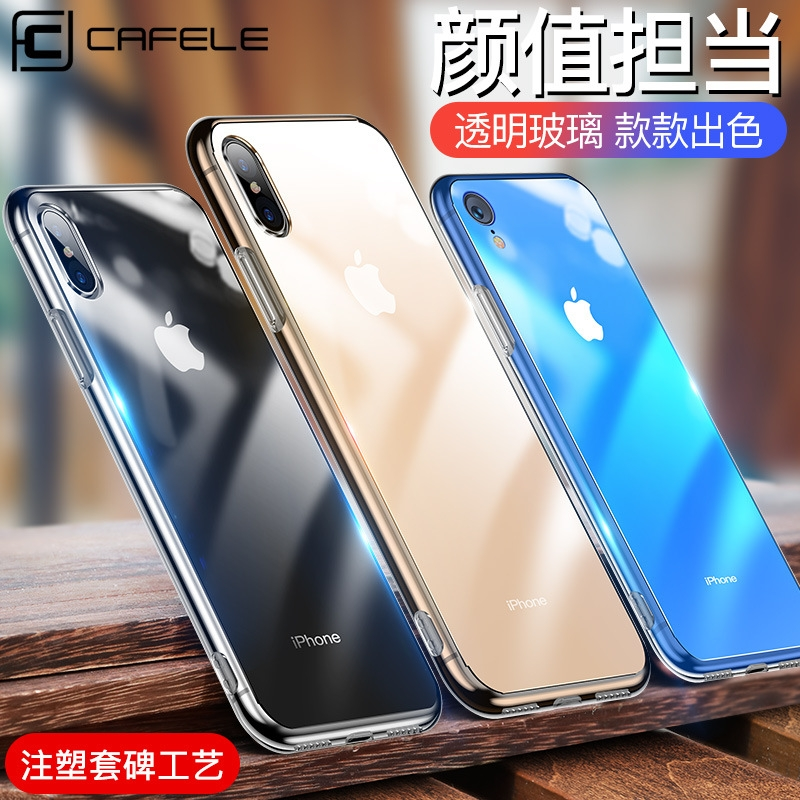 【手机数码】Phone xs max 8 7手机壳 防摔透明