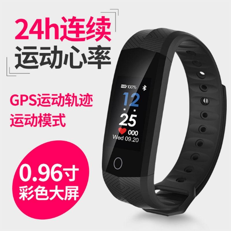 【智能设备】新款CD02智能心电图心率血压监测运动计步手环