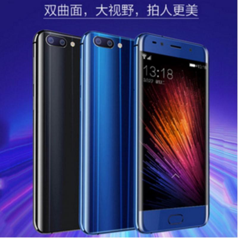 【手机数码】-S8手机超薄5.5寸八核双曲面屏幕安卓一体智能全网...