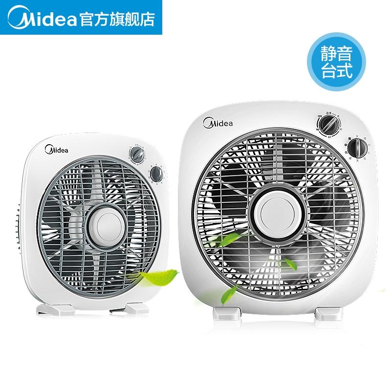 【生活电器】Midea/美的台扇电风扇 KYT25-17D宿舍家用台式学生...