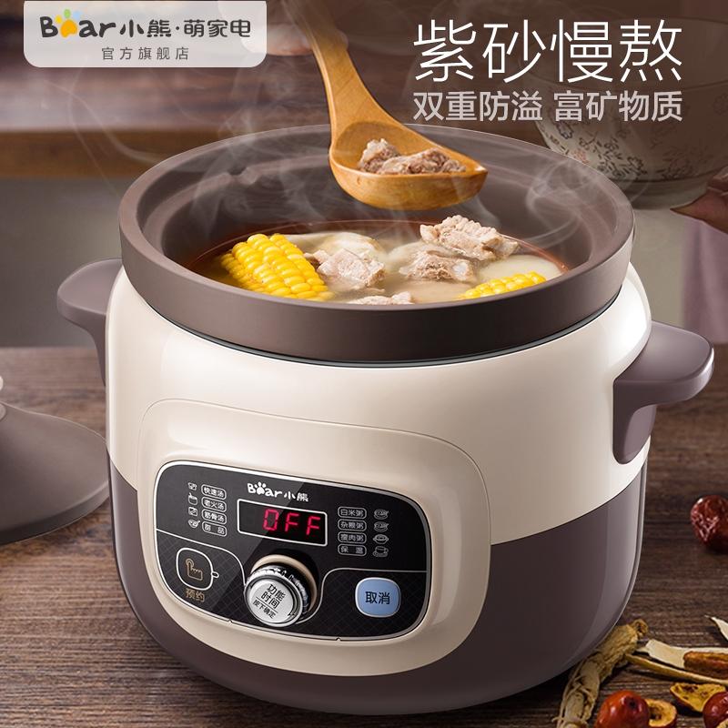 【厨卫电器】Bear/小熊 DDG-D40E2紫砂锅电炖盅燕窝家用全自动...