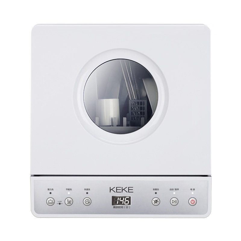 【厨卫电器】科客keke洗碗机家用独立式全自动迷你小智能