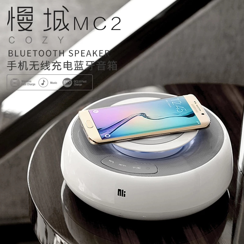 耐尔金慢城MC2 无线充电宝蓝牙音箱+无线充电接收端