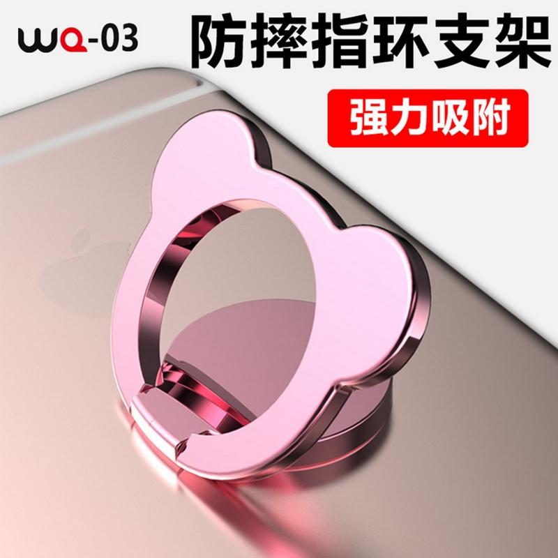 WQ-03A笨笨熊卡通指环支架360度