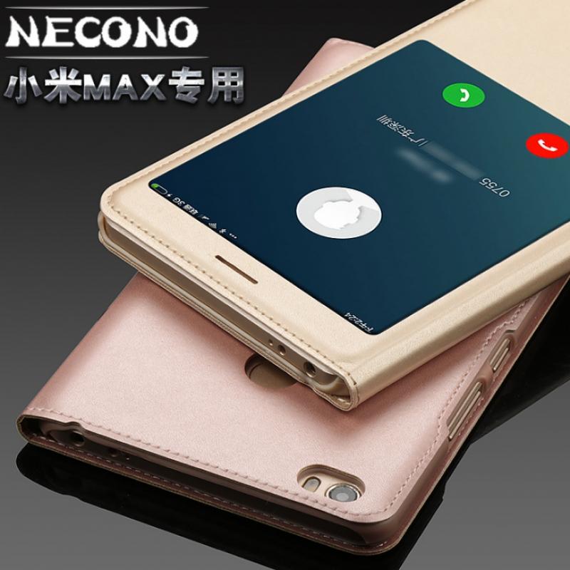 【手机配件】新款小米手机壳智能小米MAX系列手机套...