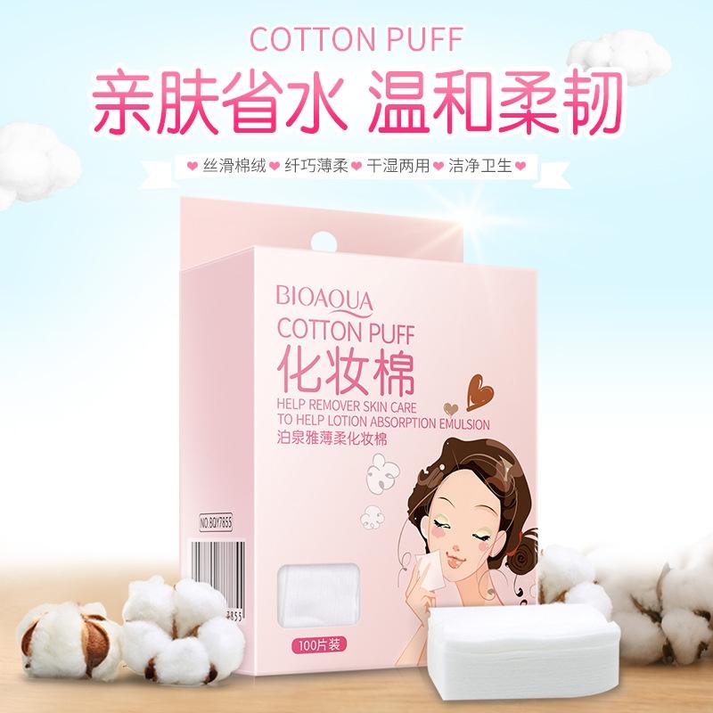 【个人护理】泊泉雅 化妆棉100片盒装 优质长绒精梳...