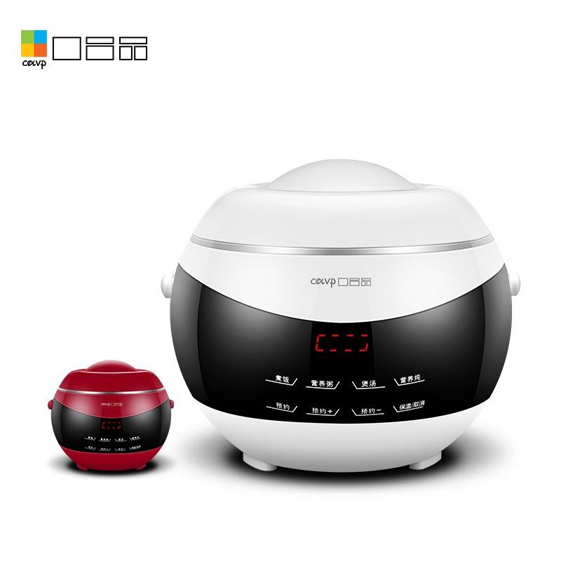 【厨卫电器】口吕品GL-168多功能机器人电饭煲