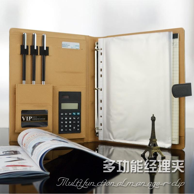 【办公用品】创意多功能文件夹商务经理夹带计算器