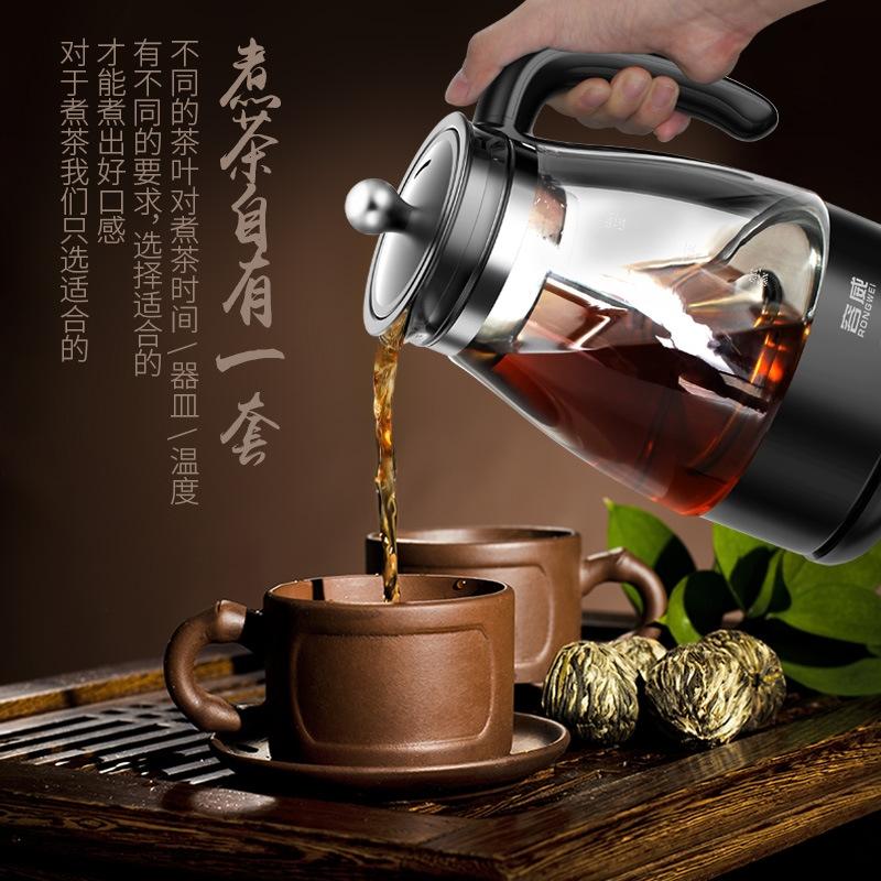【生活电器】容威OMT-PC10G 煮茶器 玻璃多功能黑茶蒸汽泡茶壶