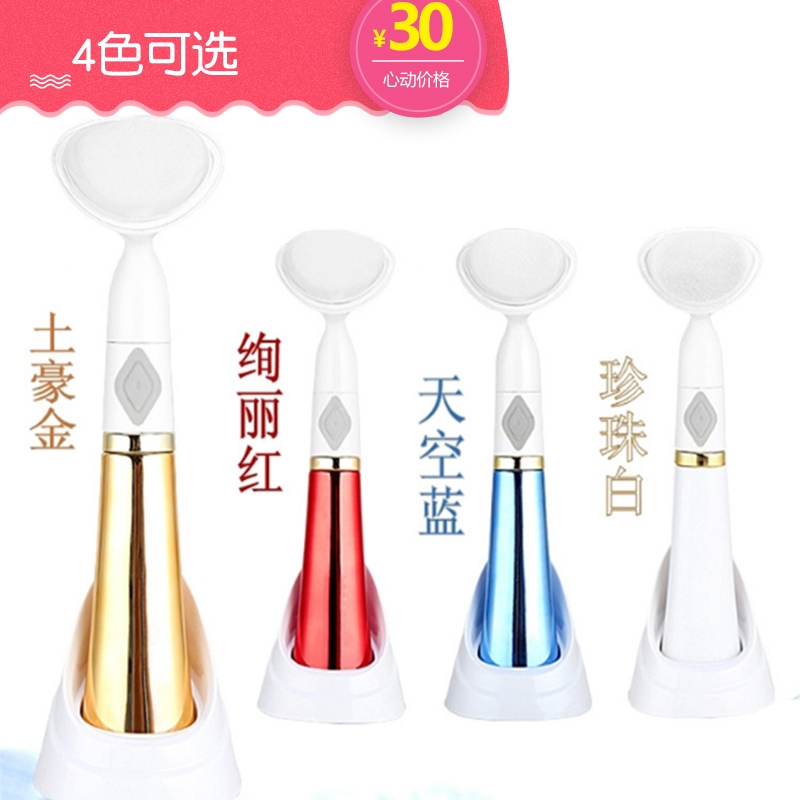 韩国六代洗脸神器电动美容仪