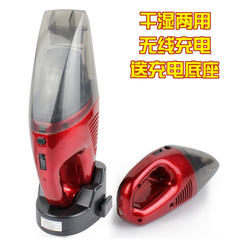220(V)干湿两用充电式车汽车用品车载无线吸尘器