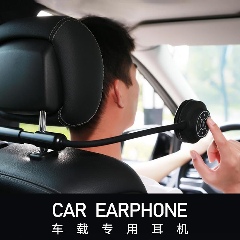 【汽车用品】爆款K09车载无线蓝牙耳机 4.1蓝牙免提...