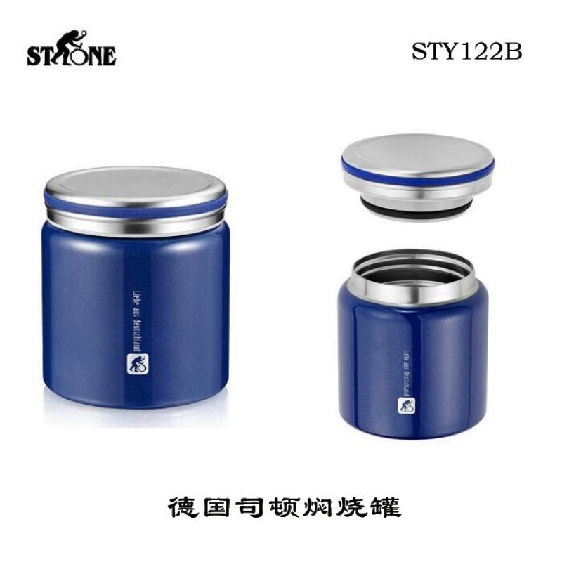 【厨卫电器】德国司顿真空焖烧罐保温杯STY122B