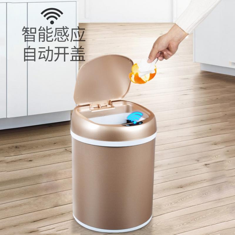 【居家电器】智能垃圾桶家用北欧感应垃圾桶