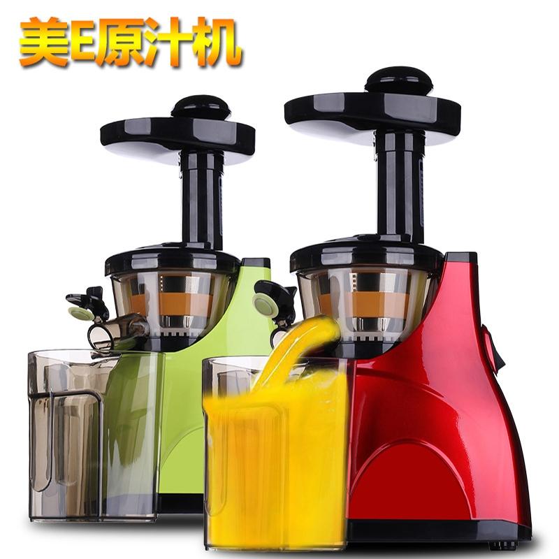 【厨卫电器】美e全自动多功能榨汁慢磨机