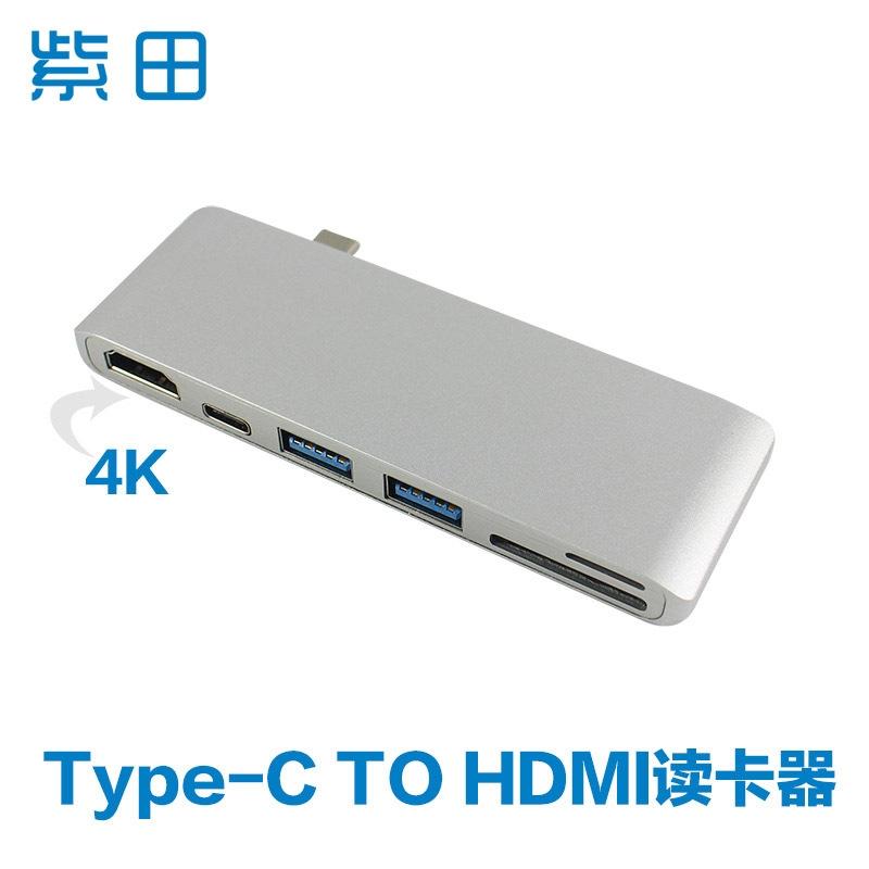 【数码电子】Type-C转HDMI转换器HUB六合一4K*2k集线SD/TF macb...