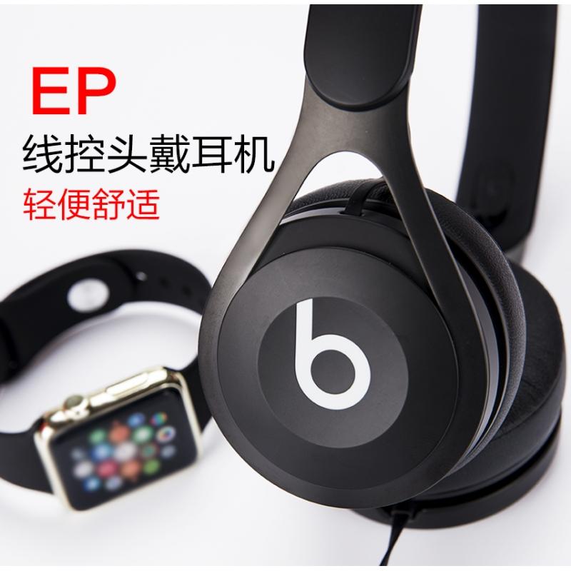 Beats EP头戴式线控运动耳机solo重低音b耳麦魔音