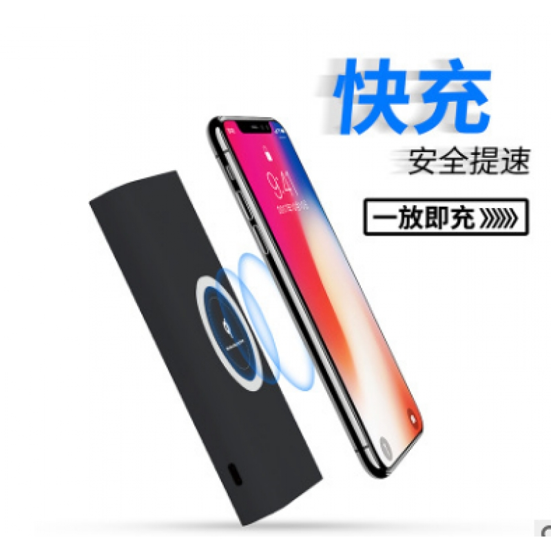 iphoneX手机无线充电宝移动电源 三合一qi无线充电器...