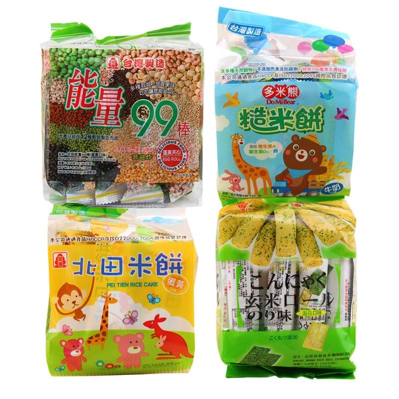 【美食零食】台湾特产进口零食膨化 能量棒