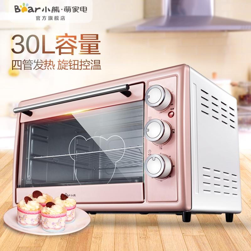 【厨卫电器】Bear/小熊 DKX-B30N1多功能30L电烤箱