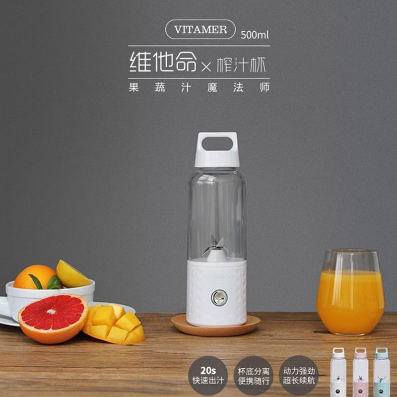 【厨卫电器】vitamer九猪榨汁机 唯他命迷你家用电动果汁机