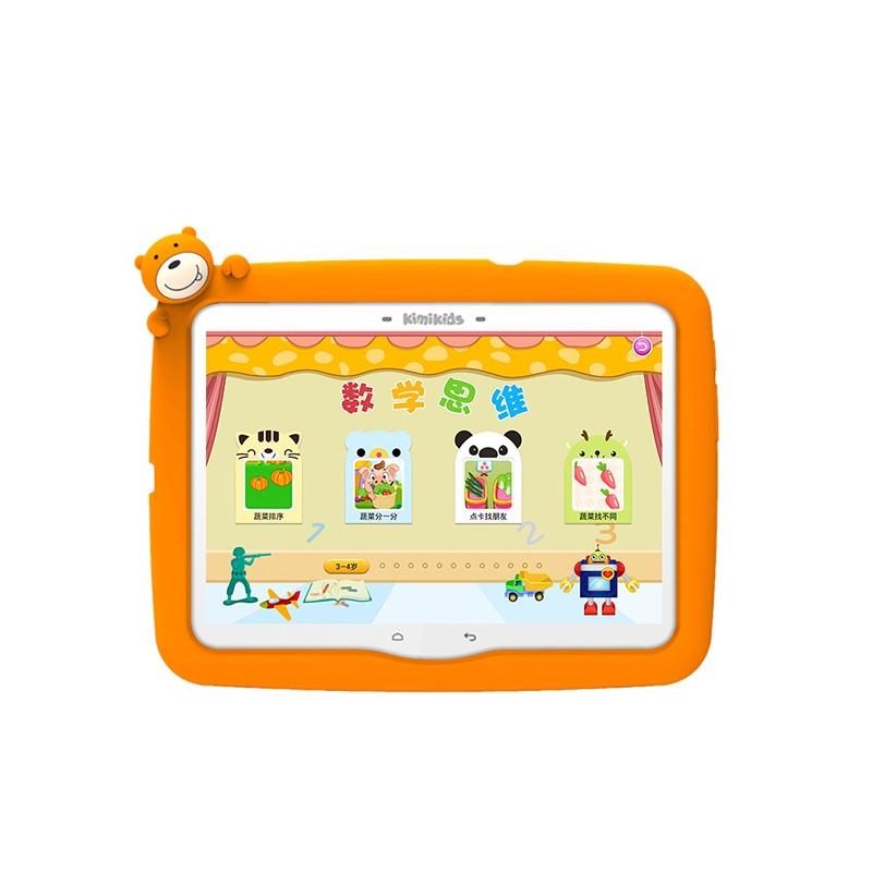 快易典Kimi I8s儿童平板电脑早教机
