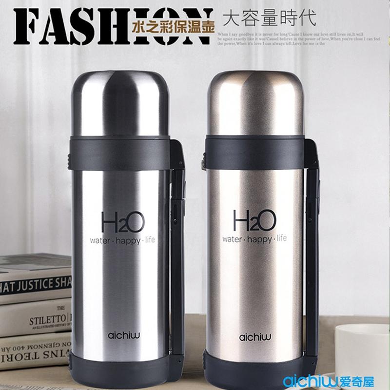 【智能厨卫】aichiw/爱奇屋  水之彩AI-L51食品级杯 双层不锈钢...