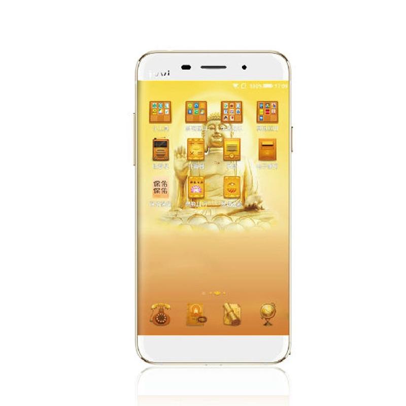 易通自营 易通佛教通悟手机二代精品¥2,980.00