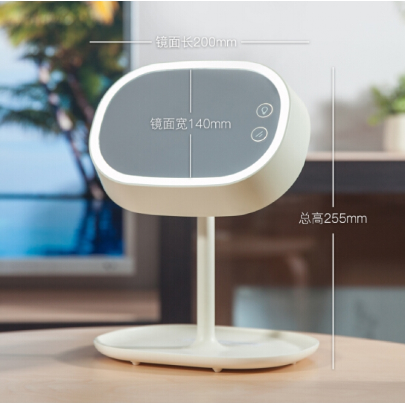 muid化妆镜台灯 可充电LED台灯 便携收纳梳妆镜
