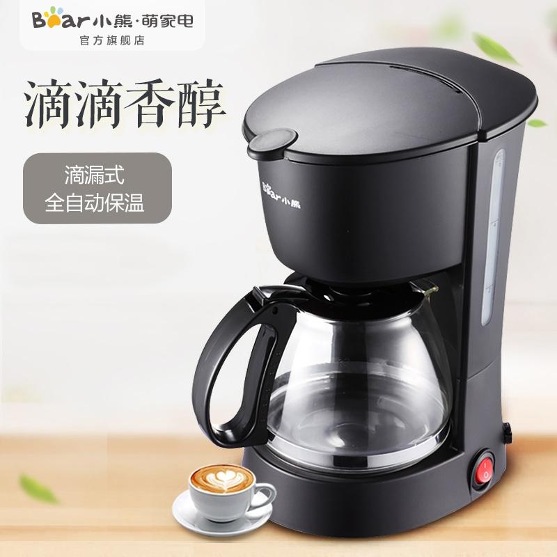 【厨卫电器】Bear/小熊 KFJ-403咖啡机 家用 全自动咖啡机 美式...