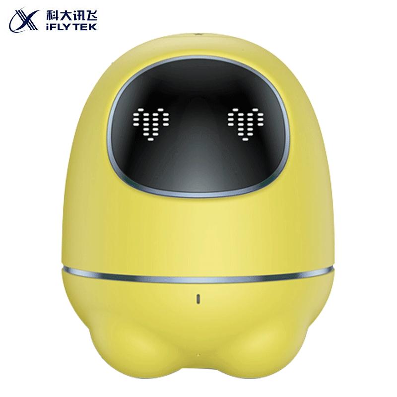 科大讯飞机器人阿尔法小蛋 智能机器人早教益智陪伴语音对话故...