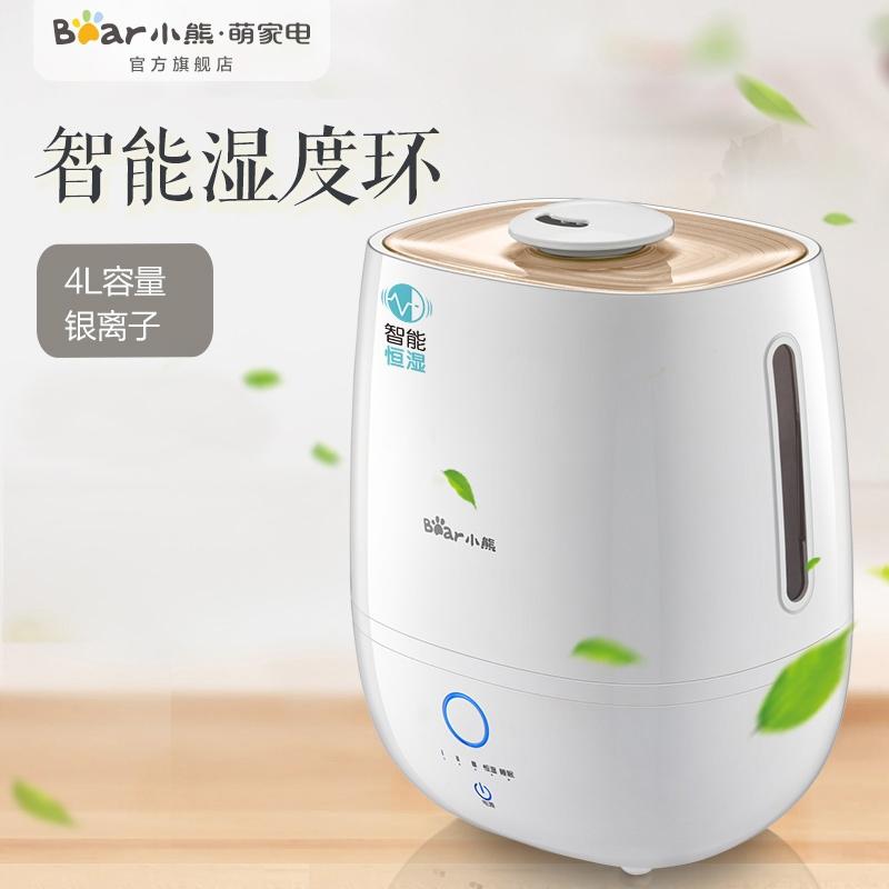 【生活电器】小熊A40A2加湿器家用静音卧室大容量孕妇婴儿空气...